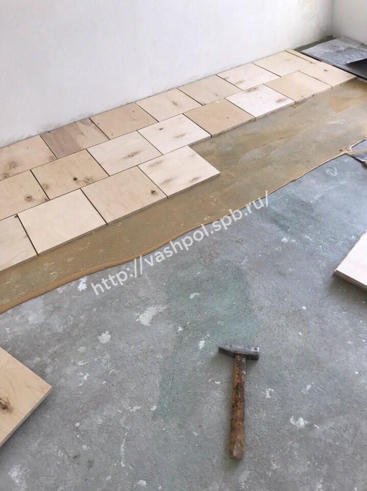 Уложить деревянный паркетный пол